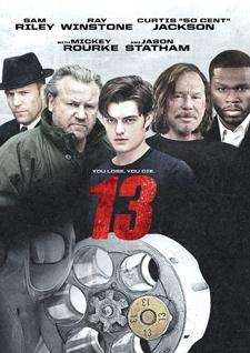 13 sd