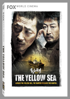 YellowSea_DVD_Oring